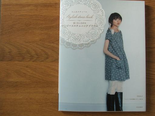 Dress book1