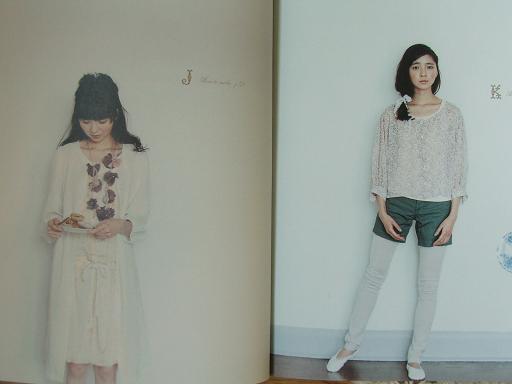 Dress book2