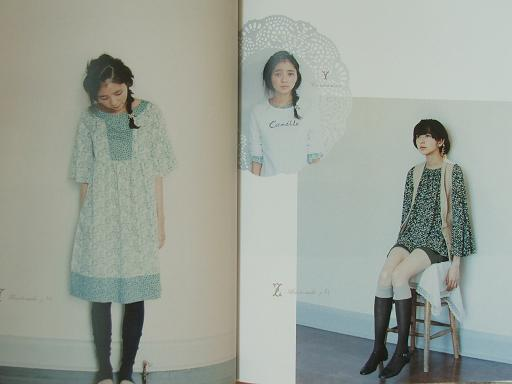 Dress book4