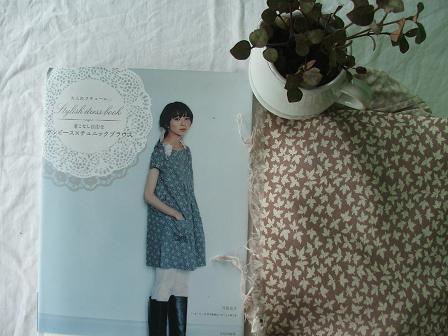 Leaf dress 4