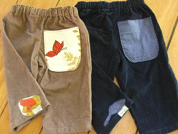 Onepocketpants