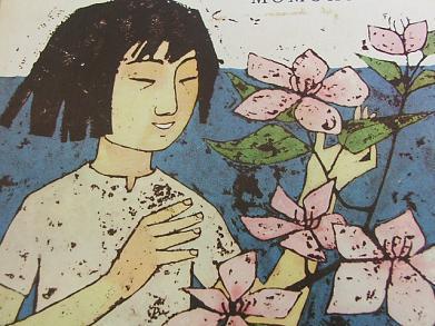 Yoshiko_cover